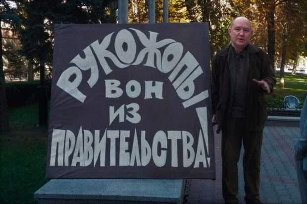 Развожаев выгнал на улицу Общественную палату Севастополя