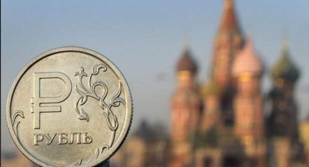 Рубль госдолг