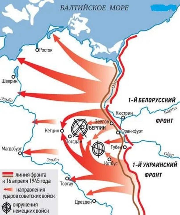 Берлин завалили трупами? Да хватит врать!