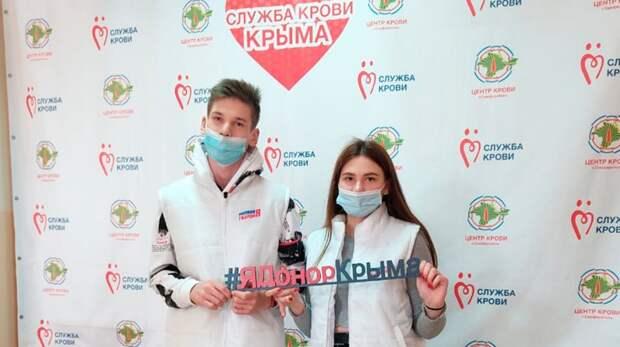 В ГБУЗ РК «Центр крови» состоялись акции, приуроченные к Национальному дню донора