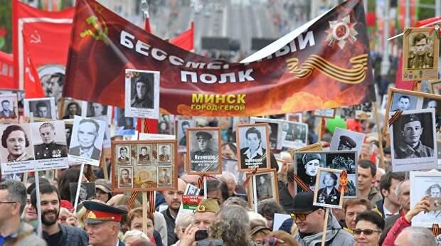 Бренд или «высокая политика»? Почему в Минске снова отказались от «Бессмертного полка»
