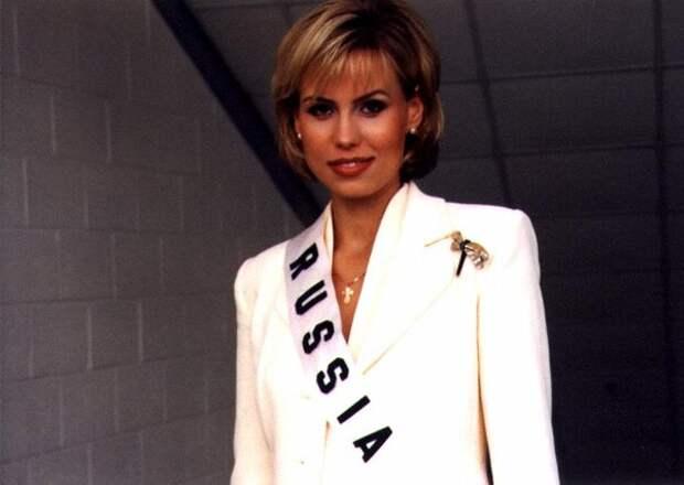 Анна Малова, Мисс Россия 1998 года