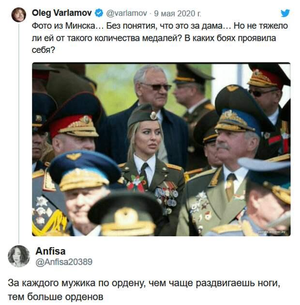 Увешанная медалями девушка-«ветеран» сминского Парада Победы стала звездой Сети