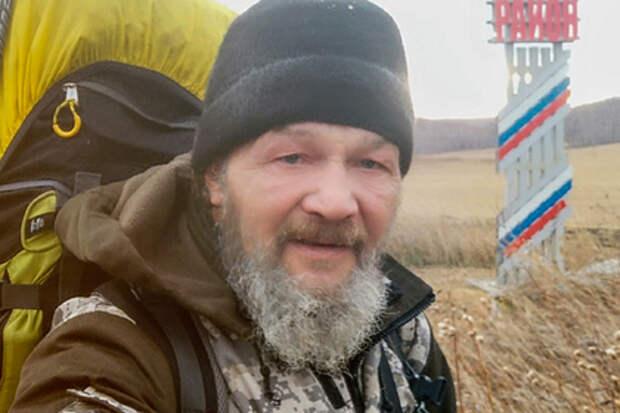 54-летний россиянин полтора года шел пешком в гости
