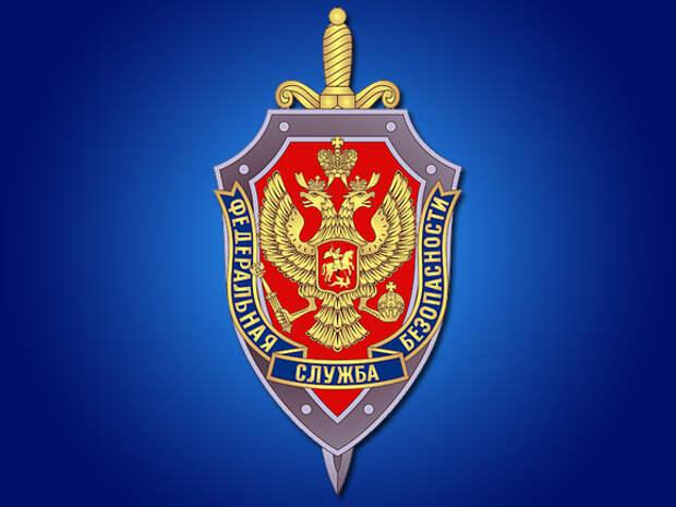 ФСБ помогла предотвратить госпереворот в Белоруссии на 9мая