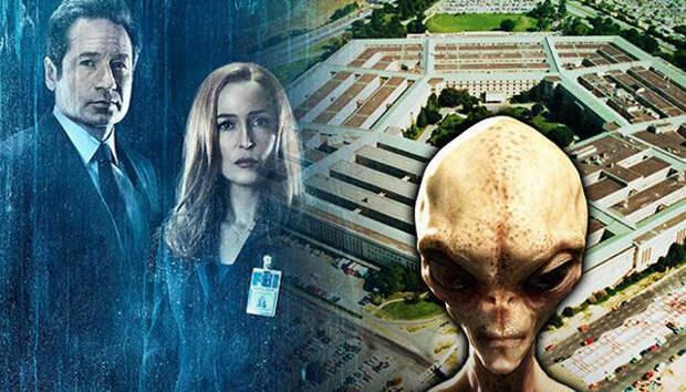 теории заговоров, инопланетянин, пришелец, пентагон
