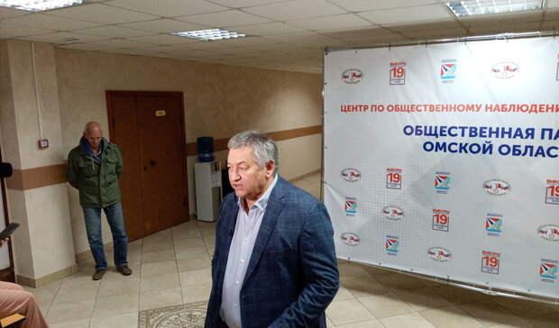 Стало известно, когда озвучат предварительные итоги выборов в Омске