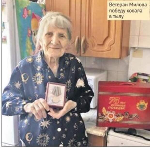 Мария Милова из Южнопортового делала мины для фронта