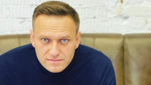 Следственный комитет РФ возбудил уголовное дело в отношении Навального