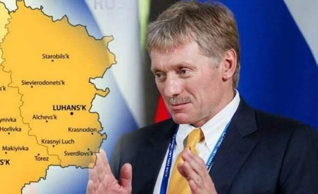 Кремль предупреждает. Слова Пескова о Донбассе: перевод на русский