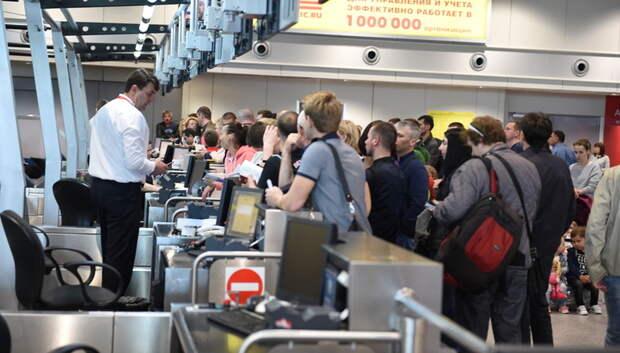 20 рейсов задержали и отменили в аэропортах Московского региона в среду