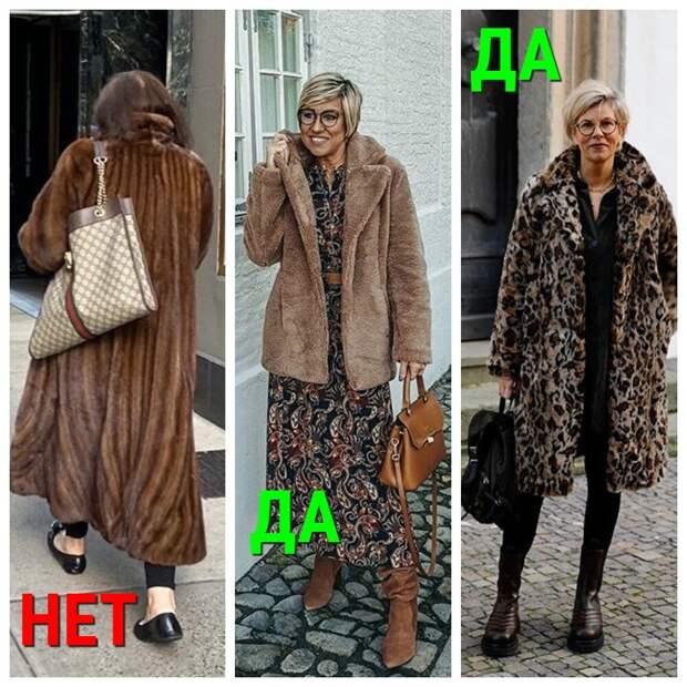 На первом фото дама просто оделась и пошла. Там нет вкуса, в отличие от 2 и 3 фото