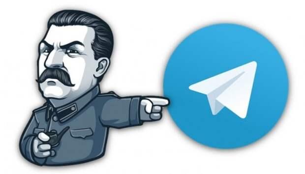 Почему заблокировали Телеграм?
