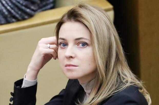 Поклонская – самый молодой генерал России. Рассказываю за какие заслуги.