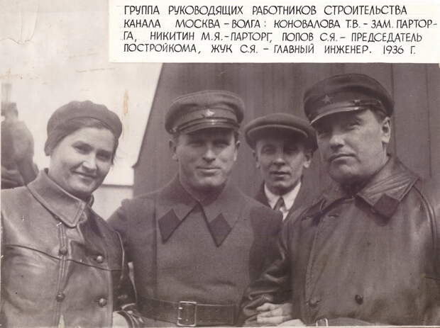 Киевский Жук: из белой гвардии в кремлевскую стену