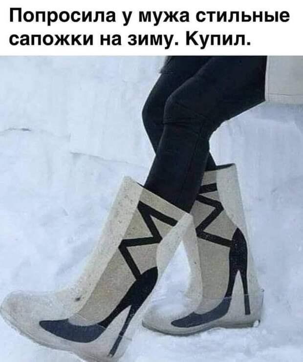 Жена жалуется мужу: - Ты мне совсем не уделяешь внимания...