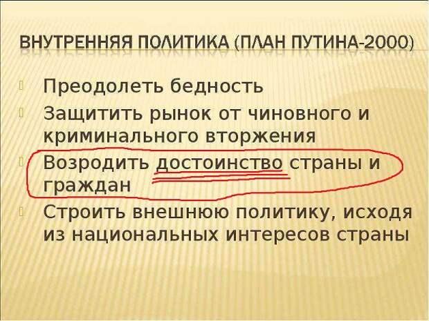 """Пара слов в защиту """"жратвы"""""""