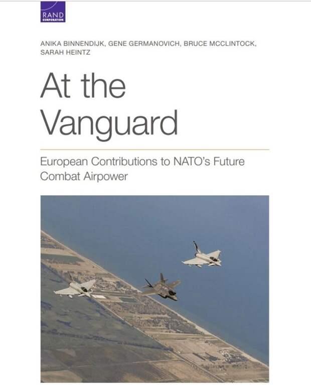 Стратегическая наступательная конфигурация у российских границ