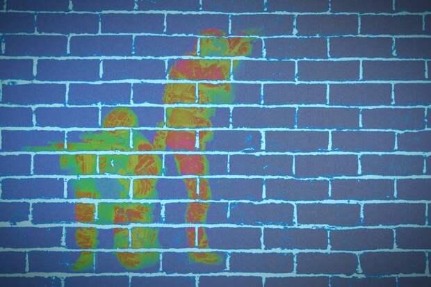 У стен есть глаза