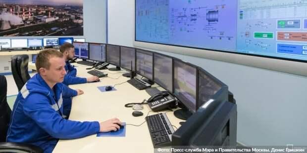 Собянин проверил готовность энергосистемы и ЖКХ Москвы к сильным морозам