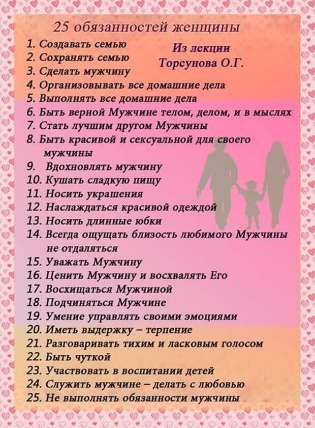 В жизни каждой женщины только два-три мужчины соответствуют норме
