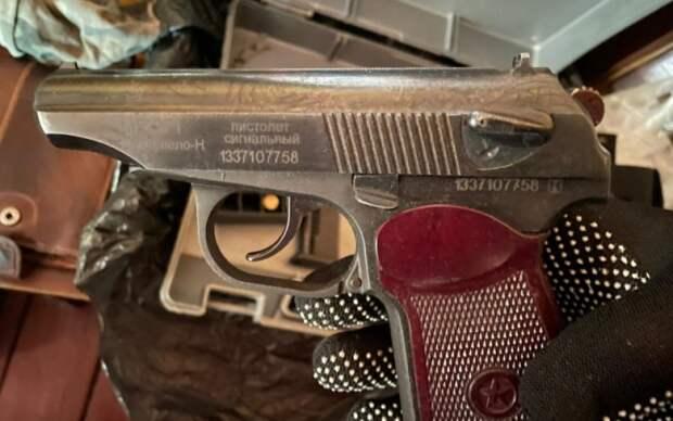 Рязанцу грозит штраф в 80 тысяч рублей за переделку сигнального пистолета под боевой