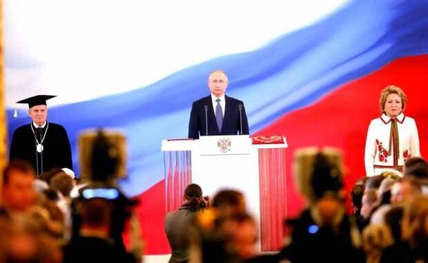 Россия начала менять свою геополитическую доктрину: почему это происходит