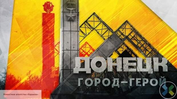 Ганжара считает, что война в Донбассе будет иметь «долгие последствия» для Киева