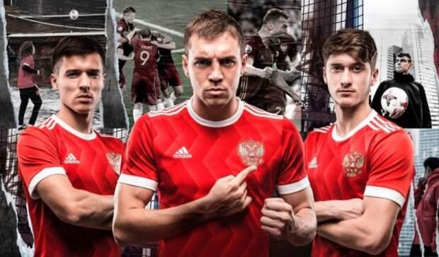 Несколько поводов верить в победу сборной России над Испанией (ВИДЕО)