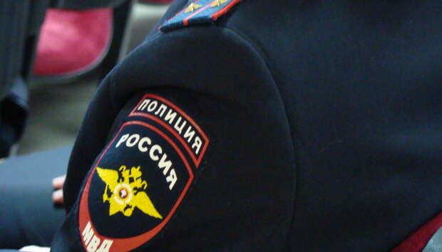 Начальник полиции Подольска 13 октября проведет прием жителей горокруга