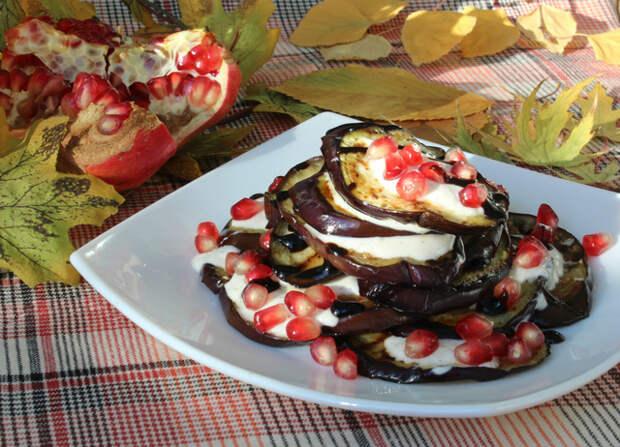 Фото к рецепту: Закуска из баклажанов с гранатом