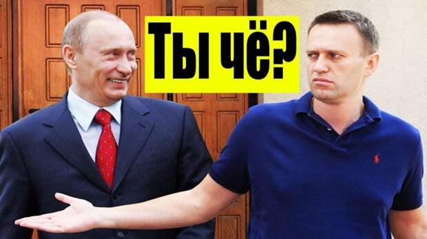 Появился шанс привлечь Навального за государственную измену