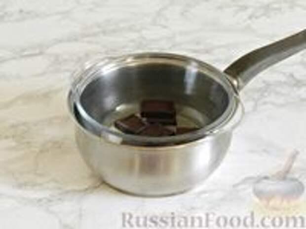 Фото приготовления рецепта: Королевская ватрушка с заливкой из сгущенки и шоколада - шаг №10