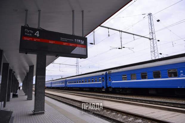 Дополнительный поезд между Нижним Новгородом и Москвой запустят в феврале