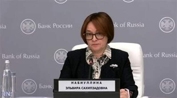 """ЦБ РФ хотел бы, чтобы при продаже """"Открытия"""" снизилась доля государства в банковском секторе"""
