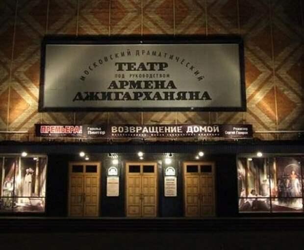 Стало известно, кто станет новым худруком театра Армена Джигарханяна