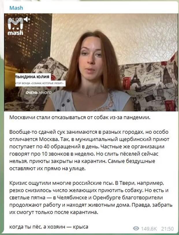 Россияне, не предавайте верные сердца! Не коронавирус страшен, а жестокость и равнодушие