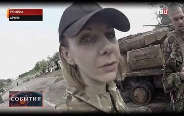 О том, как гражданка Польши убивала и пытала людей на Донбассе