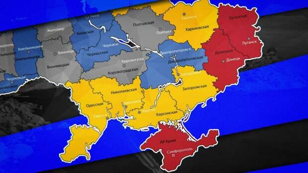 Киевский политолог: Украина развалится до границ 1939 года