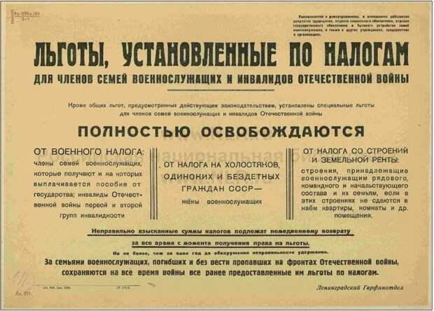 Создавая общий «недолларовый» рынок Путин продолжает дело Сталина