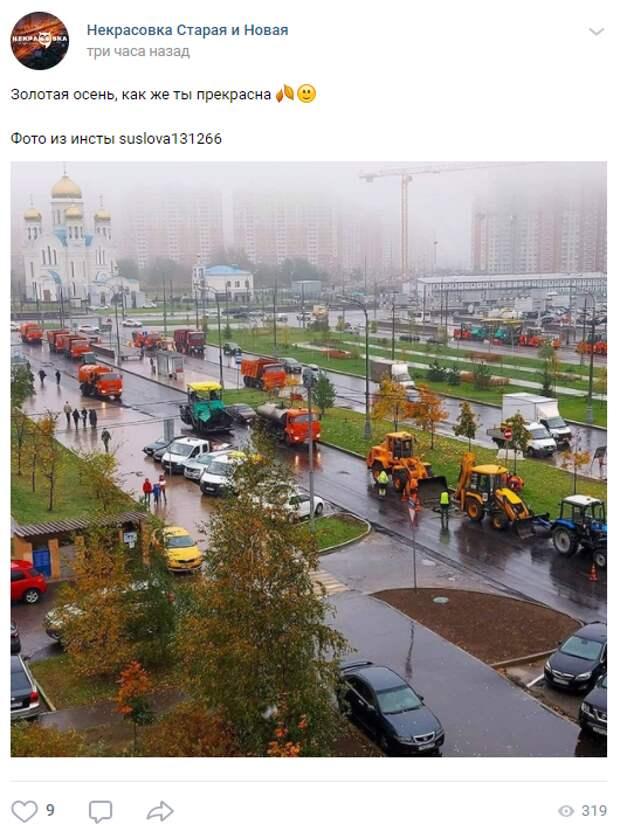 Фото дня: ремонтная техника на Покровской вписалась в осенний пейзаж