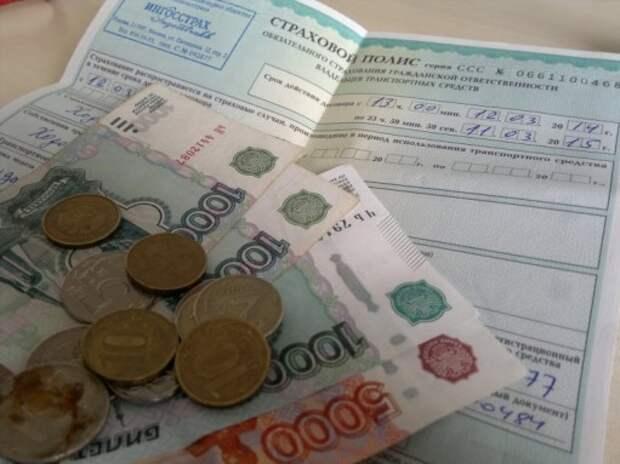 Владислав Резник сомневается в необходимости увеличения тарифов ОСАГО