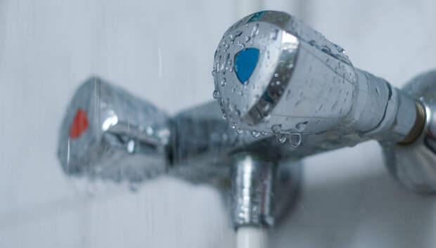 Холодную воду отключили на 2 улицах Подольска из‑за аварии на тепловом пункте