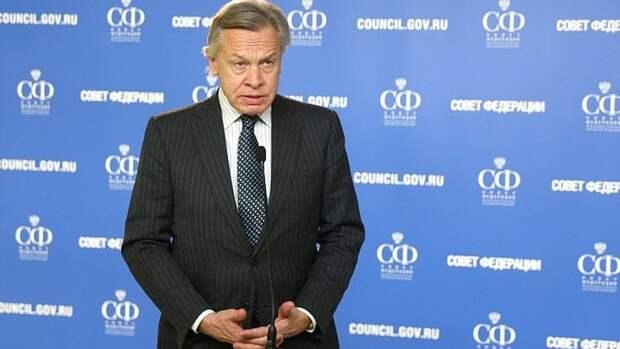Пушков прокомментировал предъявленный Чехией ультиматум