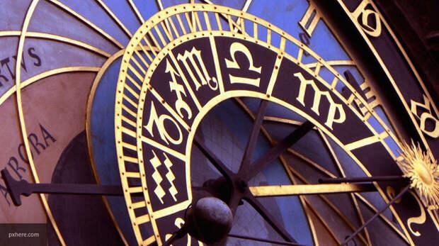 Гороскопы по Знакам Зодиака 24 сентября 2020