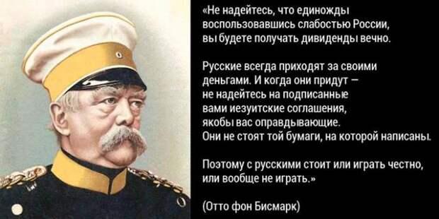 Речь Посполитая возродилась, и опять собралась в поход на Москву и Минск