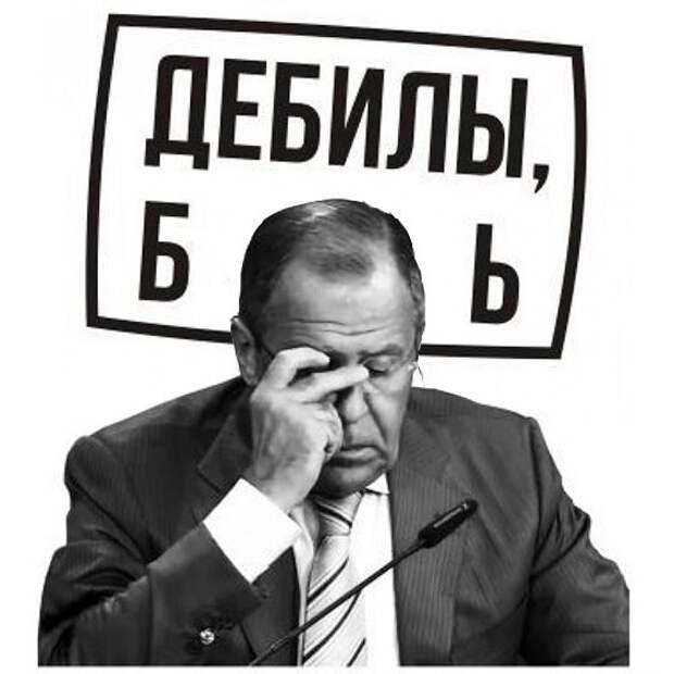 Авторитет русских в мире