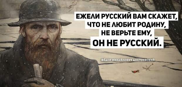 Ф.М. Достоевский о судьбах мира