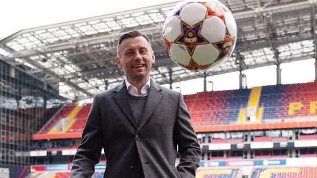Тошич: «Олич со страстью подойдет к работе в ЦСКА. В следующем сезоне мы увидим его почерк в игре команды»