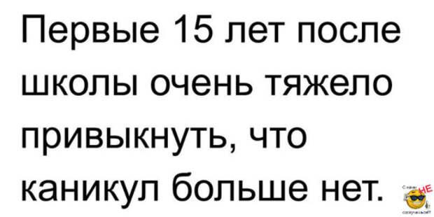 Недавно на ж/д переезде № 37 пожарный инспектор Василий М. обнаружил цистерну со спиртом